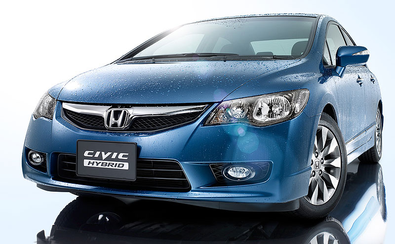 Honda Closes Civic Hybrid Special Offer