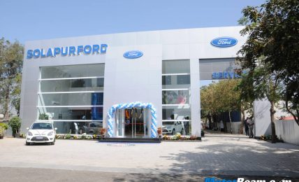 2012 Ford Dealership India
