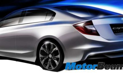 9th Generation Honda Civic