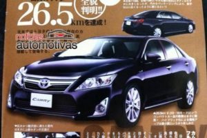 2012 New Toyota Camry