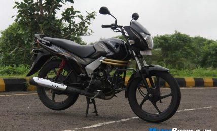 2013 Mahindra Centuro Test Ride