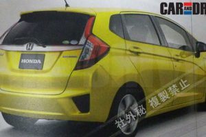 2014 Honda Jazz Rear