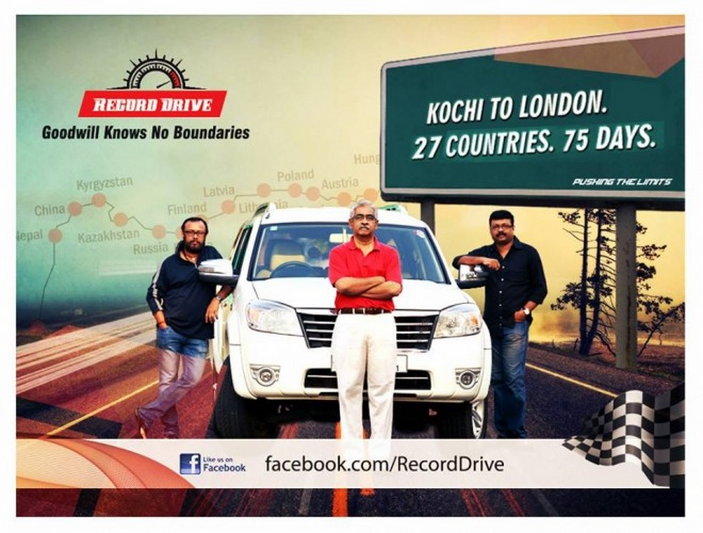 2014 Record Drive Ford