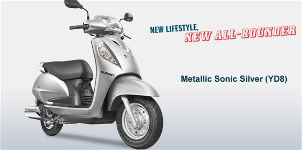 2014 Suzuki Access Launched In India
