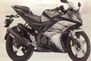 2014 yamaha yzf r15 version 3