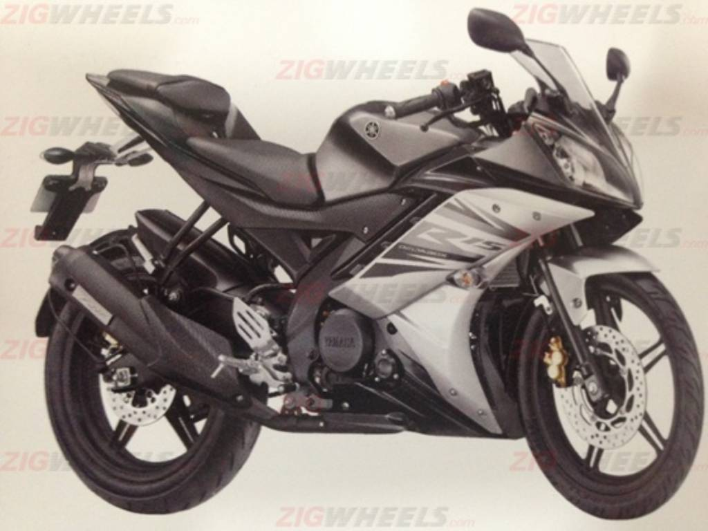 2014 Yamaha R15 V3 Leaked, Launch In April 2014
