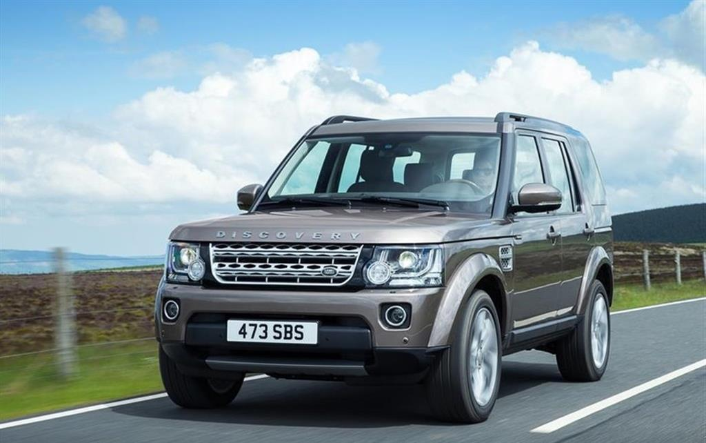 2015 Land Rover Discovery Launch