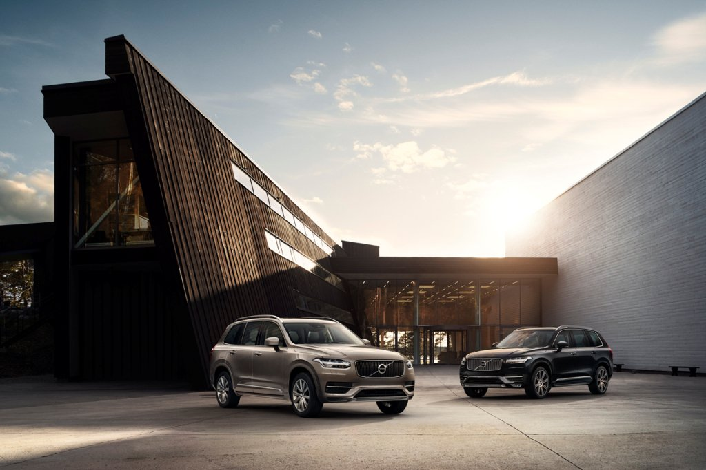 2015 Volvo XC90 Pricing