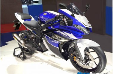 Yamaha R25 Production Model Rendered