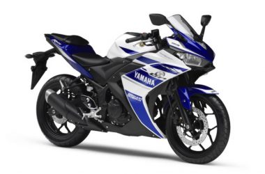 Yamaha Starts Dealer Training For R25, Launch By April 2015 [Scoop]