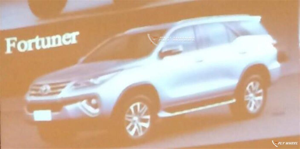 2016 All New Toyota Fortuner