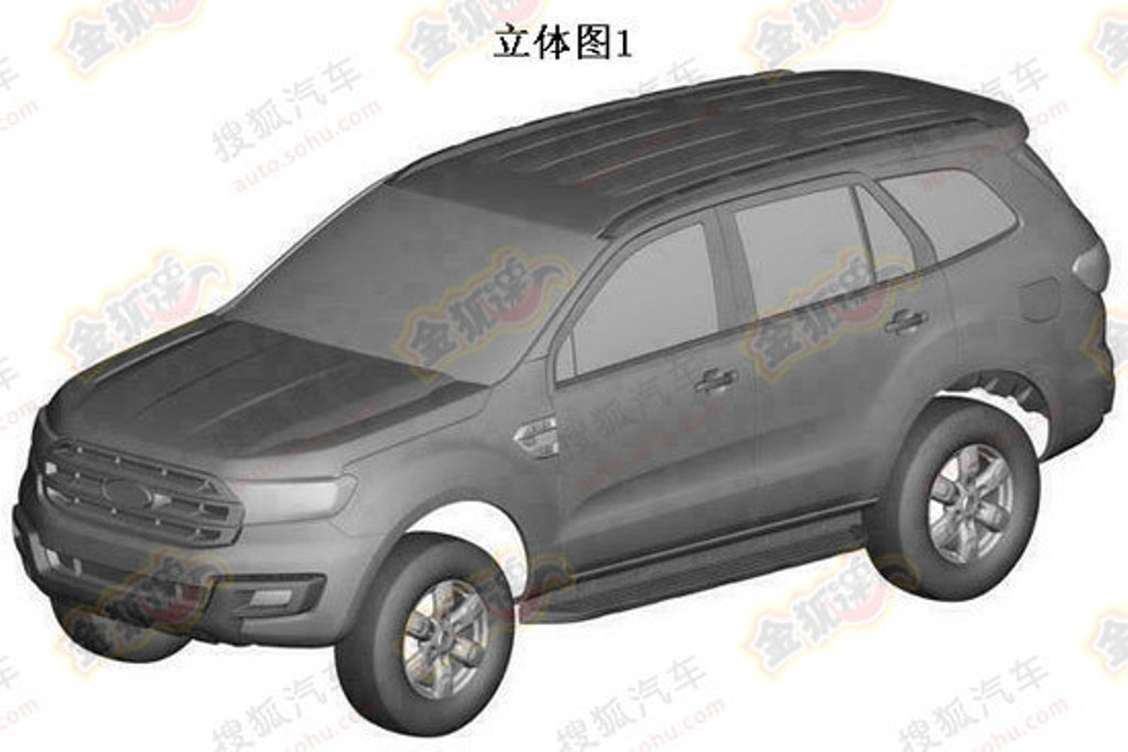 2016 Ford Everest Patent Drawing