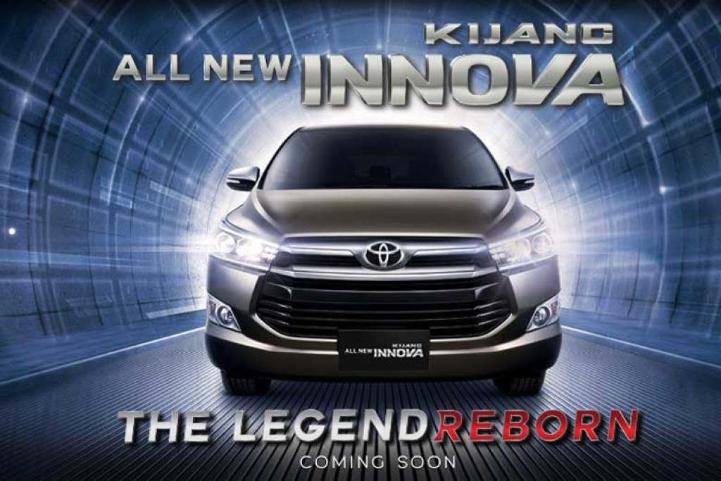 2016 Toyota Innova Revealed