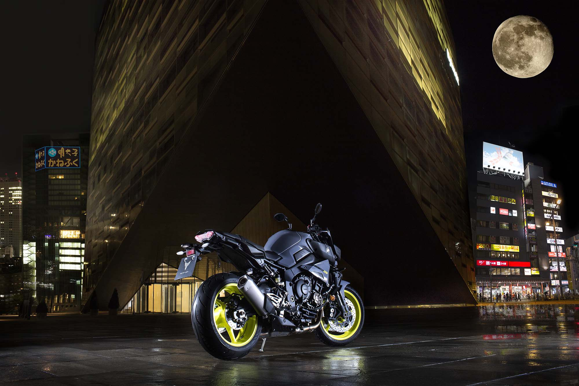 2016 Yamaha MT-10 Specifications