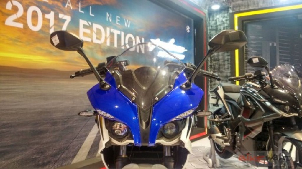 2017 Bajaj Pulsar RS 200 Launch