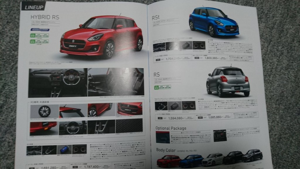 2017 Maruti Swift Features