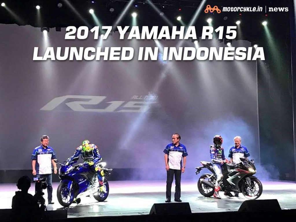2017 Yamaha R15 Launched