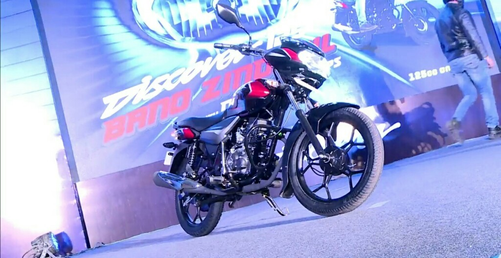 2018 Bajaj Discover 110 Launched In India