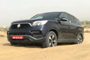 2018 Mahindra XUV700 Spotted Doing Adventure