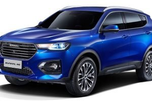 2020 Haval H6 Specifications