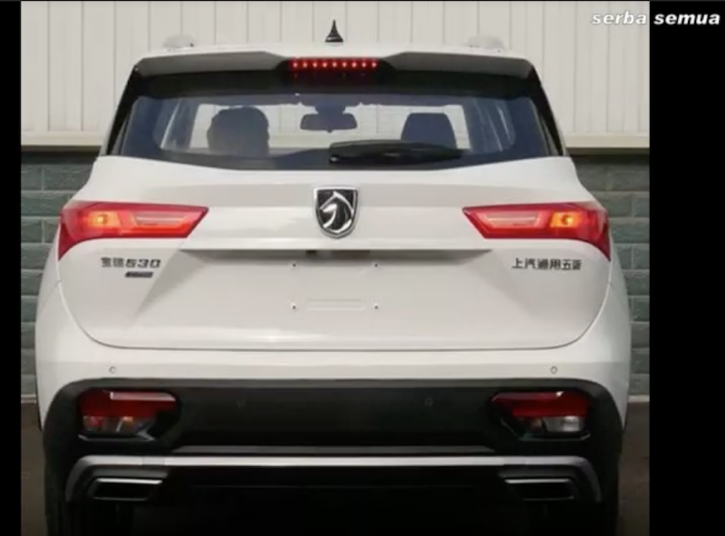 2020 MG Hector Facelift Rear
