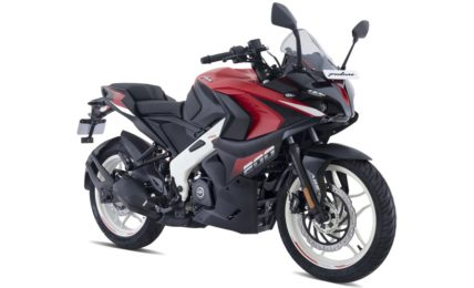2021 Bajaj Pulsar RS 200 Colours