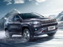 2021 Jeep Compass Facelift Unveil Trailhawk