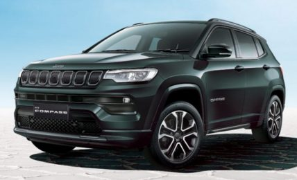 2021 Jeep Compass Variants And Features