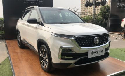 2021 MG Hector Facelift Price