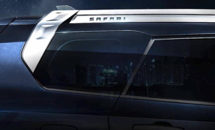 2021 Tata Safari Roof