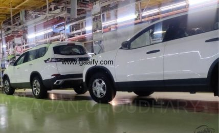 2021 Tata Safari Spotted