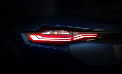 2021 Tata Safari Tail Light