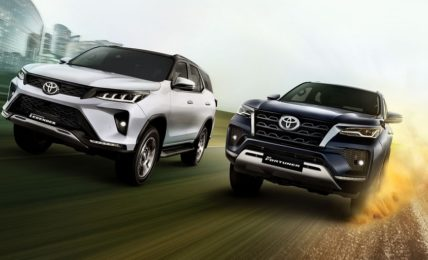 2021 Toyota Fortuner And Legender