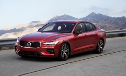 2021 Volvo S60 Launch