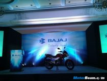 All New Bajaj Discover 100