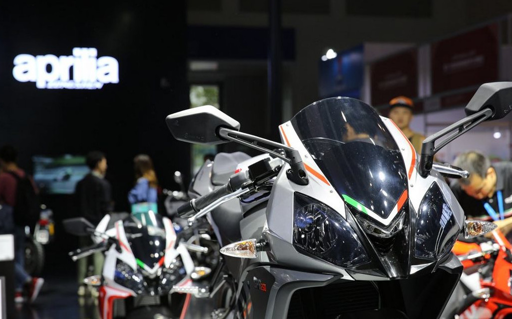 Aprilia GPR 250 Headlamp