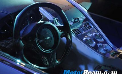 Aston_Martin_One-77_Interior
