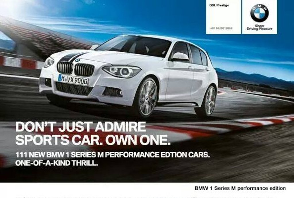 BMW 1-Series M Performance Edition