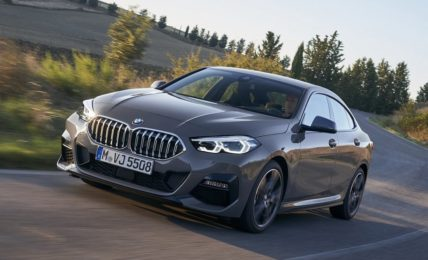 BMW 2-Series Gran Coupe Front Profile