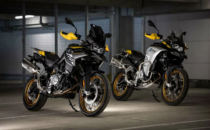 BMW F 750 GS And F 850 GS '40 Years Of GS Edition
