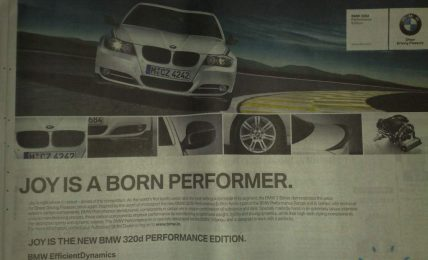 BMW_320d_Performance_Edition