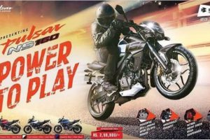 Pulsar 160 NS Launched In Nepal, Priced At Rs. 1.62 Lakhs