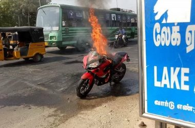 Bajaj Pulsar RS 200 Catches Fire Mysteriously