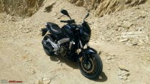 Bajaj Pulsar VS 400 Side