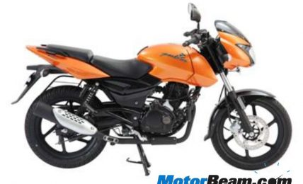 Bajaj_Pulsar_Metallic_Orange