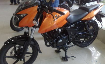 Bajaj_Pulsar_Orange_Edition