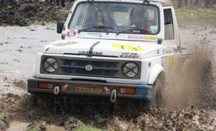 Bhopal Mud Rally 2013