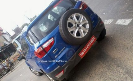 Blue Ford EcoSport India