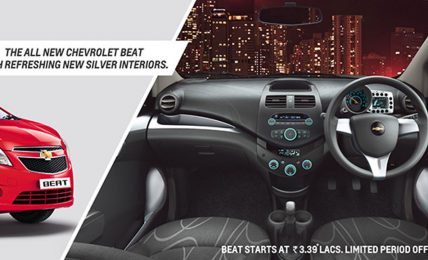 Chevrolet Beat Offers
