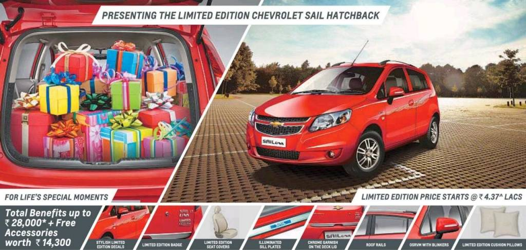 Chevrolet Sail U-VA Limited Edition
